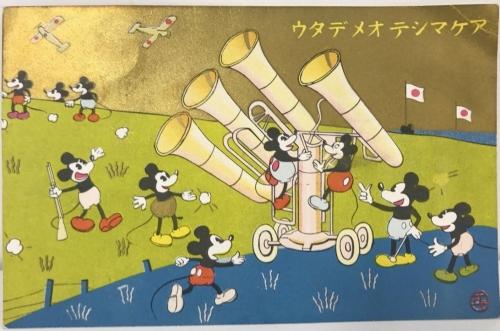 1930-disney-mickey-mouse-war-postwar-vin