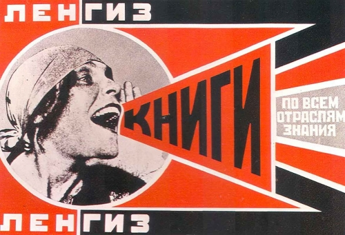 3_oct_13_rodchenko_stepanova_books-alexa