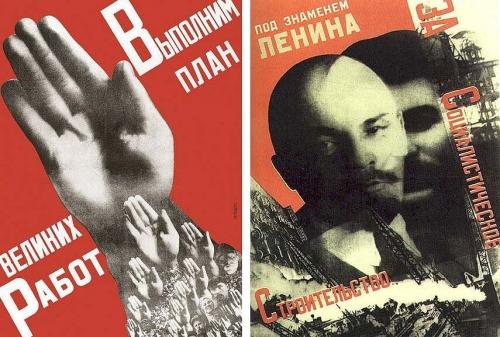 Vladimir-soviet-constructivism-russian-d